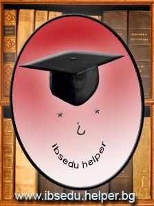 www.ibsedu.helper.bg